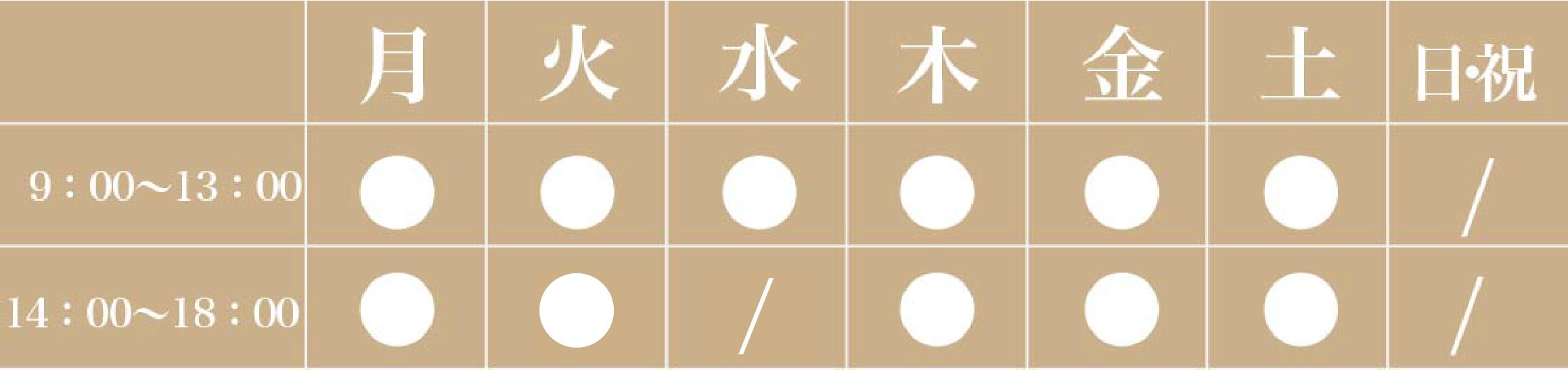 "suzuki 02 - <span style=""font-family: serif;"">ブログ"